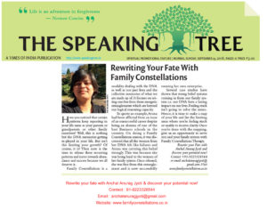 Speaking Tree article